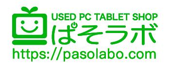 ぱそラボ|横浜市金沢区の中古パソコンUSED ノートパソコンPCショップパソラボ